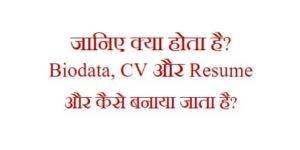 biodata,cv and resume