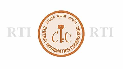 केन्द्रीय सूचना आयोग । Central Information commission of India